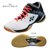 POWER CUSHION 03 MID